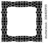 black and white border with...   Shutterstock .eps vector #336403955