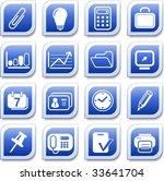 miscellaneous office vector... | Shutterstock .eps vector #33641704