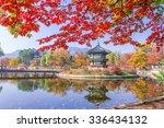 Gyeongbokgung And Maple Tree I...