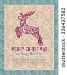 merry christmas lettering....   Shutterstock .eps vector #336437582