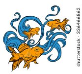 gold fish collection vector... | Shutterstock .eps vector #336466862