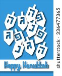 hanukkah greeting card.... | Shutterstock .eps vector #336477365