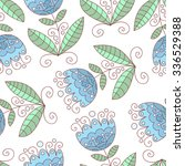cute flower seamless pattern. | Shutterstock . vector #336529388