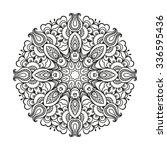 circular pattern in form of...   Shutterstock .eps vector #336595436