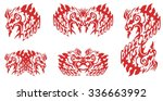 flaming horse symbols. set of... | Shutterstock .eps vector #336663992