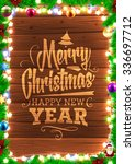 christmas tree branches and... | Shutterstock .eps vector #336697712