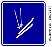 snow skiing skis and poles sign   Shutterstock .eps vector #33672934