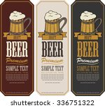 set labels for the beer with... | Shutterstock .eps vector #336751322