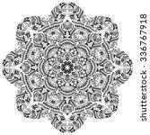 ethnic round ornament. hand... | Shutterstock .eps vector #336767918