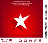 star   vector icon | Shutterstock .eps vector #336802688