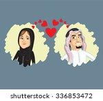 saudi man   woman love | Shutterstock .eps vector #336853472