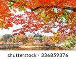 Gyeongbokgung Palace And Soft...