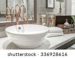 interior of bathroom with... | Shutterstock . vector #336928616