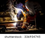 worker with protective mask and ... | Shutterstock . vector #336934745