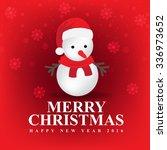 christmas banner | Shutterstock .eps vector #336973652