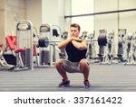 sport  bodybuilding  lifestyle... | Shutterstock . vector #337161422