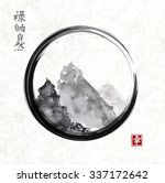 mountains in black enso zen... | Shutterstock .eps vector #337172642