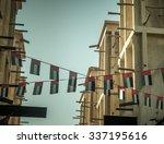 old buildings in dubai are... | Shutterstock . vector #337195616