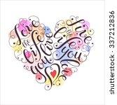 inspiring poster concept.... | Shutterstock .eps vector #337212836