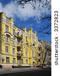 Small photo of Artema Street in Kiev. Warm weather. Blue sky.
