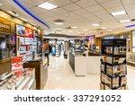 new york  usa   sep 21  2015 ... | Shutterstock . vector #337291052