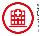 clinic vector icon. style is...   Shutterstock .eps vector #337364162
