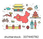 country china travel vacation... | Shutterstock .eps vector #337440782