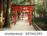 Stock photo the gateway of a shinto shrine 337441292