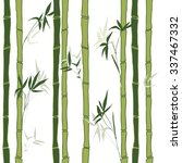 Green Bamboo  On White...