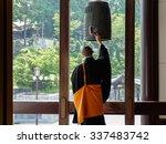 japanese buddhist monk | Shutterstock . vector #337483742