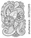 doodle background in vector... | Shutterstock .eps vector #337512395