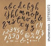 hand drawn vector calligraphic... | Shutterstock .eps vector #337553372