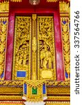 thailand art painting on the... | Shutterstock . vector #337564766