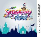 songkran festival in thailand...   Shutterstock .eps vector #337620785