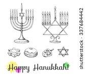 set of hand drawn hanukkah... | Shutterstock .eps vector #337684442