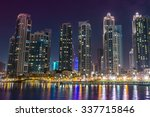 dubai downtown night scene with ... | Shutterstock . vector #337715846