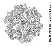 round element for coloring book.... | Shutterstock .eps vector #337735526