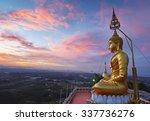 tiger cave temple krabi thailand | Shutterstock . vector #337736276