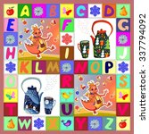 tea party. childish patchwork... | Shutterstock .eps vector #337794092