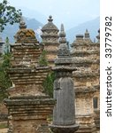 shaolin monastery china... | Shutterstock . vector #33779782