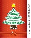 postcard tree christmas text | Shutterstock .eps vector #337814048