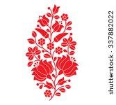 hungarian red folk pattern  ... | Shutterstock .eps vector #337882022