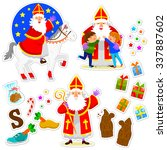 set of cartoons for the holiday ... | Shutterstock .eps vector #337887602