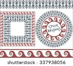 set 4 of brushes to create the... | Shutterstock .eps vector #337938056