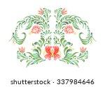 hand drawn vintage floral... | Shutterstock .eps vector #337984646