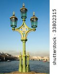 An Ornate Lamp Post On...