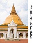phra pathom chedi  the tallest... | Shutterstock . vector #338181962