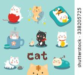 set cute cat  | Shutterstock .eps vector #338205725