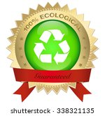 100  ecological guaranteed seal ... | Shutterstock .eps vector #338321135