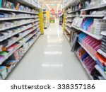 blur of defocus image of office ... | Shutterstock . vector #338357186